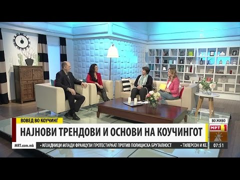 MAKEDONIJA National TV Interview with Katrin & Brian Prentice, Natasa Ivanovska