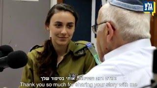 """בקולם:  ראיונות עם ניצולי שואה על ידי חיילי גלי צה""""ל"""