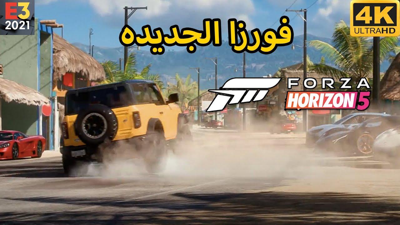 [4K] Forza Horizon 5 🏜🇲🇽 قيمبلاي فورزا هورايزن 5 في المكسيك