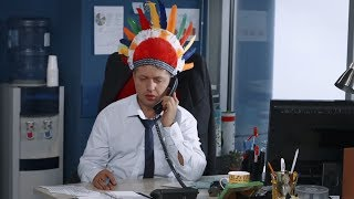 Приколы на работе - офис | На троих комедия