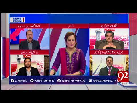 News Room | 24 April 2018 | 92NewsHD