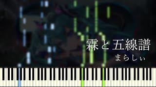 【楽譜あり】Nagaame to Gosenhu [霖と五線譜] - marasy8 [まらしぃ] / Full version.(Synthesia)