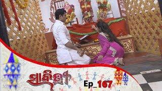 Savitri  Full Ep 167  18th Jan 2019  Odia Serial – TarangTV