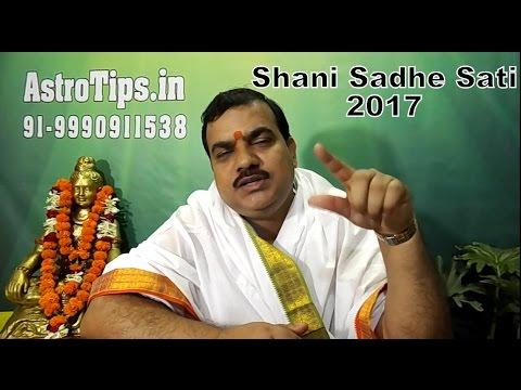 Shani Sade Sati 2017 : शनि साढ़े साती 2017 : by Pt Deepak Dubey