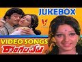 DONGALA VETA VIDEO SONGS | JUKEBOX | KRISHNA | JAYA PRADA | V9 VIDEOS