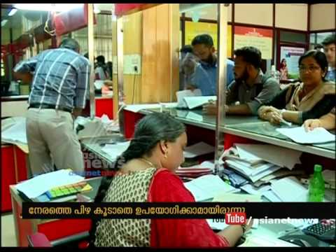 Service charges declared for using ATM card of India Post