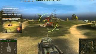 Обучение в игре World of Tanks.