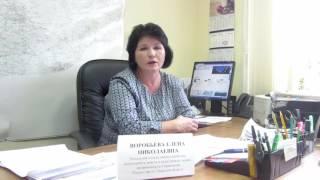 видео Проблемы массовой оценки недвижимости