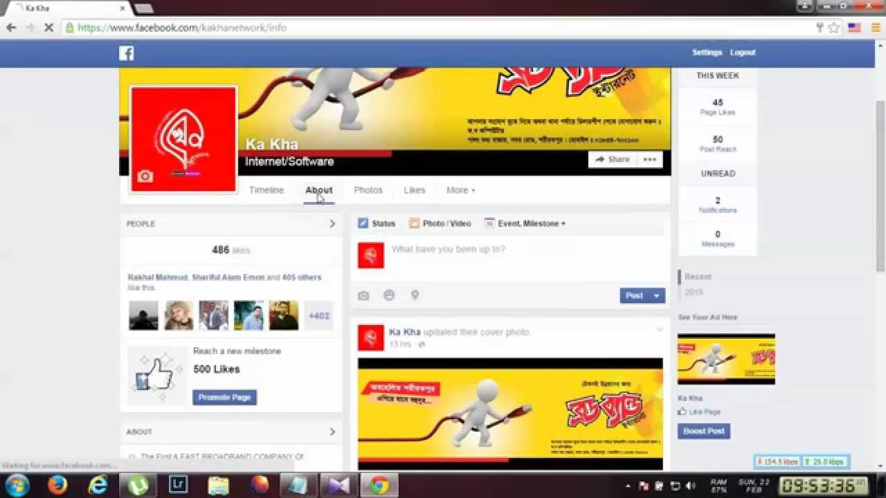 How to Change Facebook Page Name After Limit -200+ Likes New Trick 2015  100% working (updated)