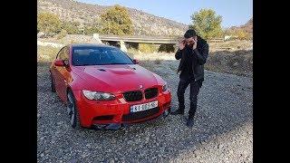 უხეში ტესტ დრაივი -BMW M3 E92- ROUGH TEST DRIVE