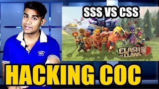 HACKING CLASH OF CLANS | SERVER SIDE SCRIPTING EXPLAINED IN HINDI