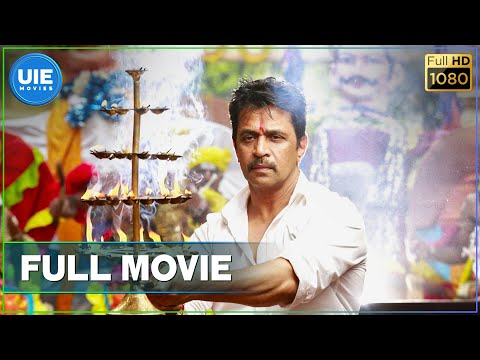 Thumbnail: Jaihind 2 Tamil Full Movie