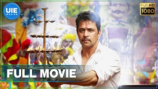 Jaihind 2 Tamil Full Movie