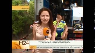В Тур Де Франс за Россию выступают звезды мирового волоспорта