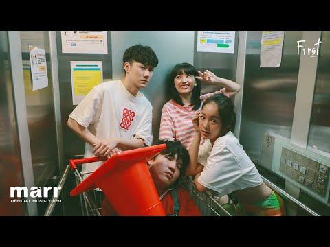 เจ้าความทรงจำ (แยกย้ายไปเติบโต)   First Anuwat「Official MV」