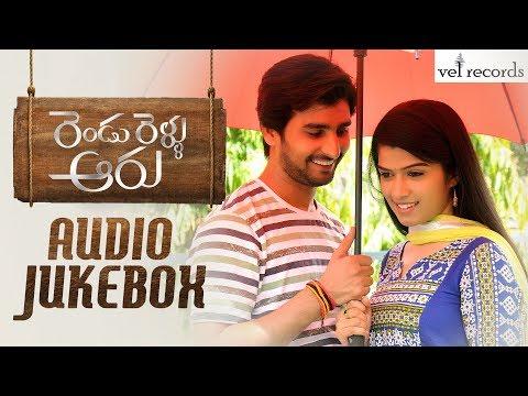 Rendu Rellu Aaru | Telugu Movie Full Songs | Jukebox - Vel Records
