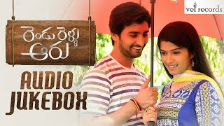 Rendu Rellu Aaru | Telugu Movie Full Songs | Jukebox - Vel Records