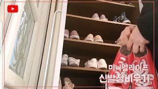 VLOG/미니멀라이프/비 우기/BTS/공연 추억담기
