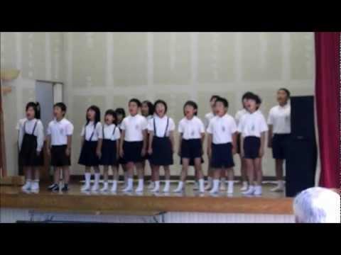 本渡東小学校校歌発表.wmv - YouTube