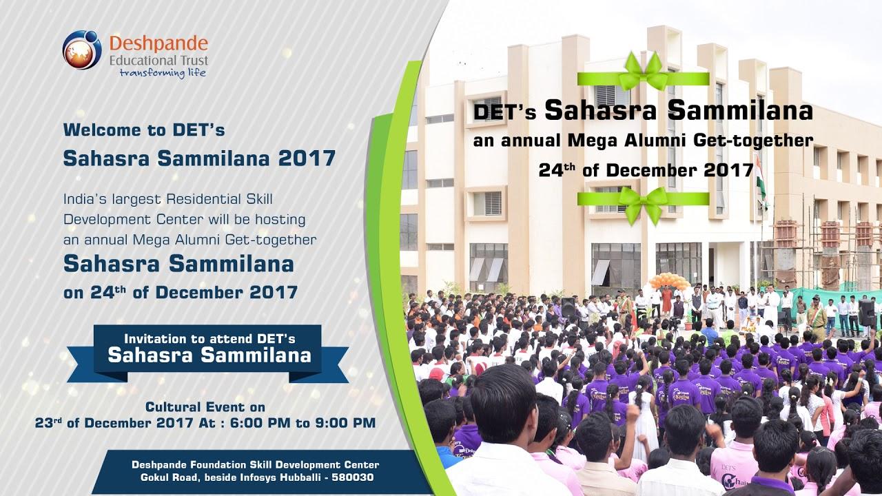 Deshpande Educational Trust Invitation Sahasra Sammilana 24 Dec 2017