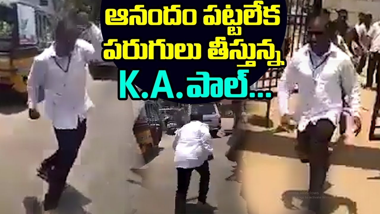 KA Paul Enjoyment after casting his vote | ka paul latest comedy | Friday poster