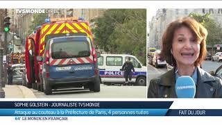Attaque au couteau à la Préfecture de Paris, 4 personnes tuées