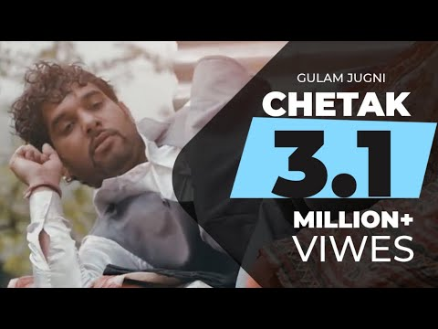 Chetak (Full Song) Gulam Jugni | Swagan Records | Latest Punjabi Songs 2020