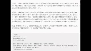 7月スタートのフジ系月9「恋仲」で本田翼演じるあかりのライバル・一葉...