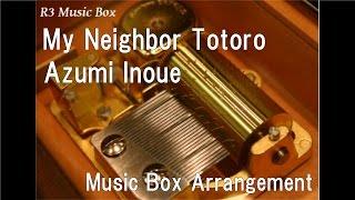 My Neighbor Totoro/Azumi Inoue [Music Box]