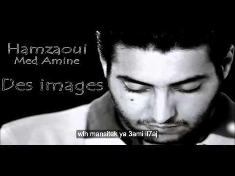 Hamzaoui Med Amine : Des Images Lyrics (paroles)