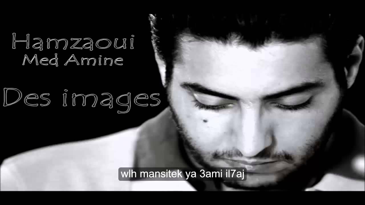 musique hamzaoui med amine mp3