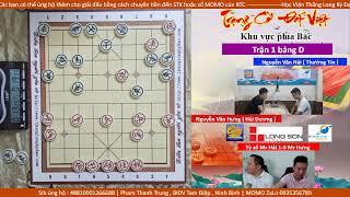 Trạng Cờ Đất Việt 2020 |  Nguyễn Văn Hải ( Thường Tín ) vs Nguyễn Văn Hưng ( Hải Dương
