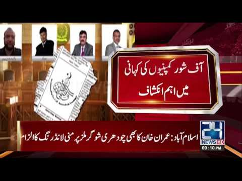 24 News Shocking reveals about offshore companies