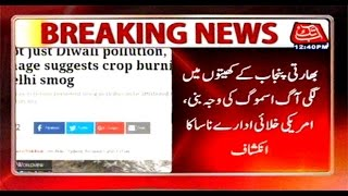 Fire caused in Indian Punjab farms due to smog, NASA revealed