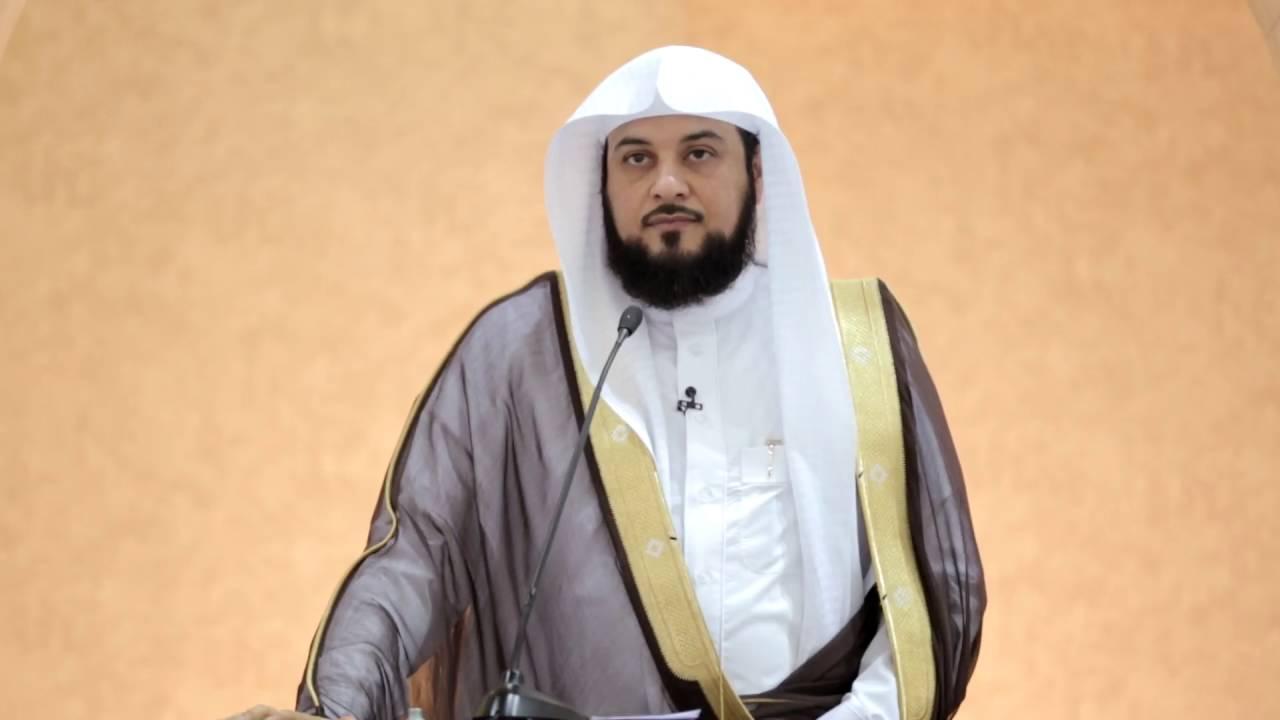 المرأة لا يكرمها إلا كريم ولا يهينها إلا لئيم د محمد العريفي Youtube