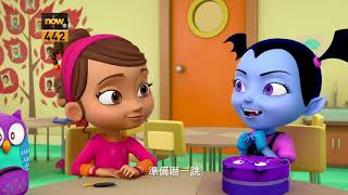 Disney Junior (頻道442)  搞鬼萬聖節