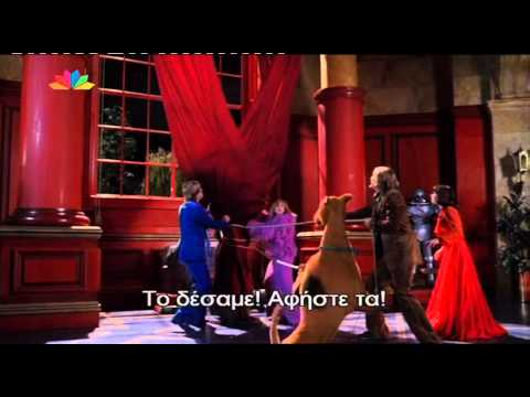 Scooby Doo 2: Monsters Unleashed - Scene (Greek subs)