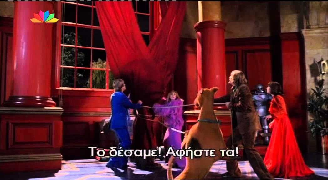 Scooby Doo 2 Red Carpet Scene Scooby Doo 2 Monsters