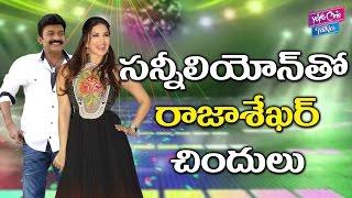 Sunny leone item song in rajashekar movie | jeevitha rajashekar | #garudavega || yoyo cine talkies