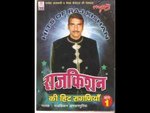 Haryanavi Ragni Rajkishan Agwanpuriya Karke Ghaal Tadapti chhodi