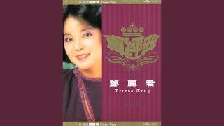 Nan Wang Chu Lian De Qing Ren (Fu Jian Ban)