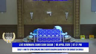Live from Gurdwara Sahib Sukh Sagar screenshot 5