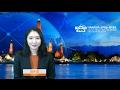 한아시아 보이는 라디오 2017년 2월 첫째주 태국뉴스