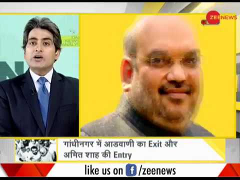 DNA: A look at Political Journey Of BJP President Amit Shah and Congress chief Rahul Gandhi