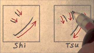 似ているカタカナ【シ / ツ】【ソ / ン】 japanese writing KATAKANA 【shi / tsu】 【so / n】