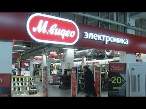 """Большая распродажа в магазине """"М.видео"""""""