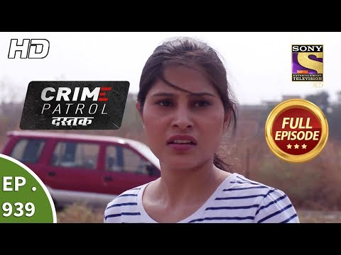 Crime Patrol Dastak - Ep 939 - Full Episode - 24th December, 2018 Mp3