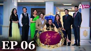 Kaisi Khushi Le Ke Aaya Chand - Episode 6 | A Plus