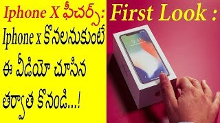 Top 3 iPhone X Features in Telugu | First look , Price, Specs and more