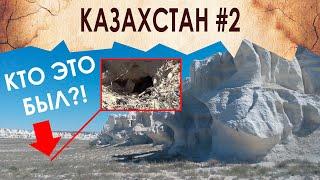 В Казахстан на авто. Часть 2 (Актау, Долина Шаров)